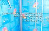 santehnik-dnepropetrovsk_45.jpg
