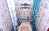 santehnik-dnepropetrovsk_52.jpg